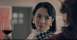 [Review] Đôi mắt âm dương – Phim kinh dị lạ lùng ngày Tết