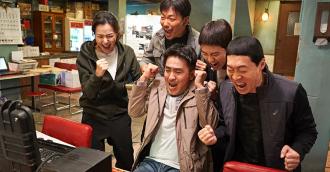 Review phim Nghề siêu khó – Rủ cạ cứng đến rạp và cười thôi nào!