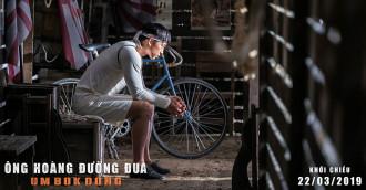 [Review] Ông hoàng đường đua: Um Bok Dong
