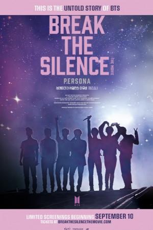 Break The Silence : The Movie