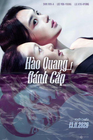 Hào Quang Đánh Cắp
