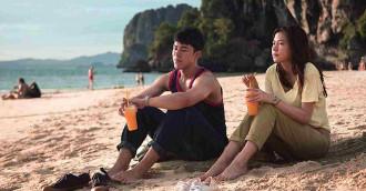 [Review] Yêu nhầm bạn thân – Dễ thương và hài hước