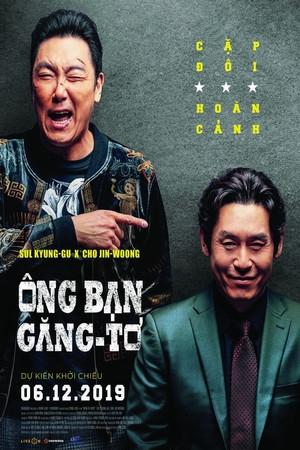 Ông Bạn Găng-Tơ (2019)